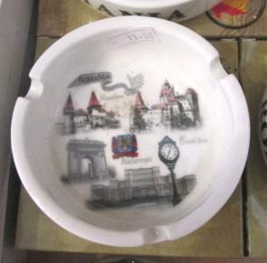 Scrumiera ceramica suvenir -Orase din Romania- 8,5 cm