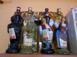 Set vin taran si tarancuta - pictat - Traminer 750ml si Pinot Noir 750ml