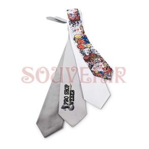 Cravata personalizabila